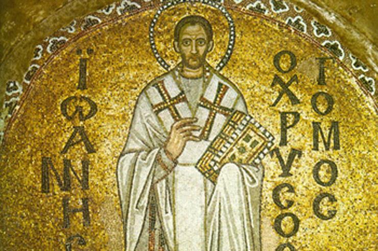 Daily Catholic Quote — St. John Chrysostom