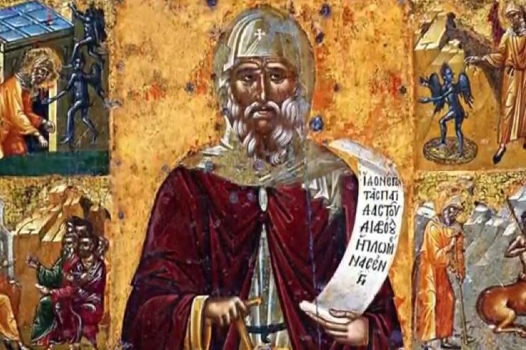St. Antony of Egypt