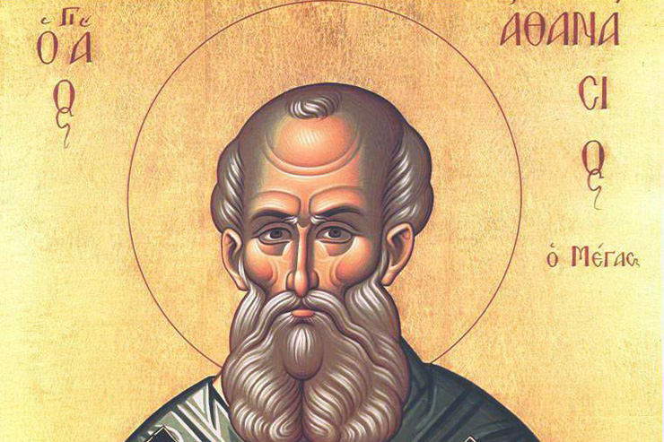 Daily Catholic Quote from St. Athanasius