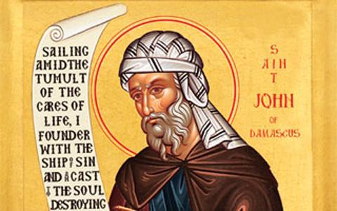 Daily Catholic Quote from St. John Damascene
