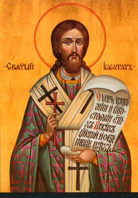 Daily Catholic Quote from St. Josaphat, Bishop and Martyr