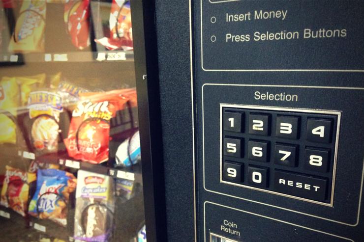 Vending Machine Prayers